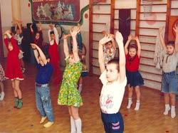 коррекционная программа по пространственной ориентировке для слепых детей солнцева семенов